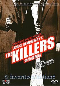 The Killers (1946) - Burt Lancaster, Ava Gardner (Region All)