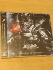 OFFICIAL DISSIDIA FINAL FANTASY ARCADE ORIGNAL SOUNDTRACK 2 CD - NEW SEALED