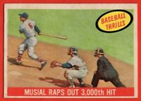 1959 Topps #470 Stan Musial VG-VGEX+ WRINKLE St. Louis Cardinals FREE SHIPPING