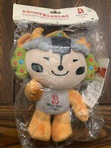 Official Beijing 2008 Olympics Fuwa Teddy Bear Mascot Plush Toy New