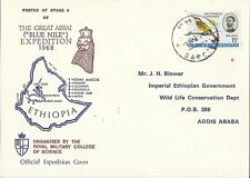 ETHIOPIA 1968 THE GREAT ABBAI EXPEDITION (STAGE 4) COVER USED