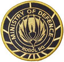 Battlestar Galactica Ministry of Defense Kobol HQ Logo Patch