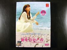 Japanese Drama Tsurukame Josanin - Minami No Shima Kara DVD English Subtitle