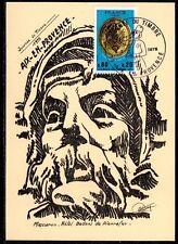 FRANCE FDC - 1975 10 JOURNEE DU TIMBRE - 1838 AIX EN PROVENCE sur CARTE POSTALE