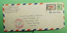DR WHO 1944 NAVY #121 BALBOA CANAL ZONE AIRMAIL TO USA WWII CENSORED  f53936