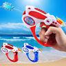 Child Water Gun Kids Super Soaker Play Pistol Blaster Plastic Squirt Outdoor Toy