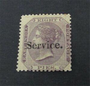 nystamps British India Stamp # O6 Mint OG H $20   L30x3244