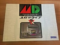 Console Mega Drive Boxed (with out protectors inside) Sega HAA-2510 NTSC-J JP