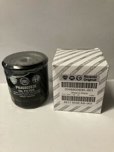 Genuine Alfa Romeo & Fiat Oil Filter 46805830