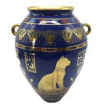 Franklin Mint Vase The Golden Vase Of Bast By Roushdy Garas Dated 1987