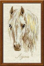 Counted Cross Stitch Kit RIOLIS - MOON