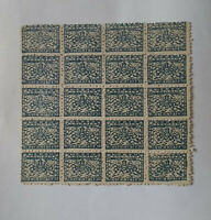 Nepal forgeries of early classic crown bow arrows Shiva sheets part sheets x 9