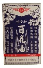 Hoe Hin White Flower Yee on Wo Embrocation oil Pain Relief Lot of 3