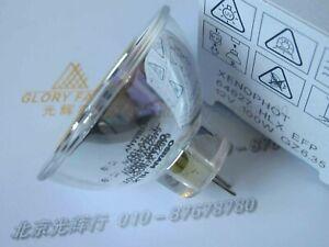 OSRAM HLX 64627 EFP 12V 100W GZ6.35 Xenophot Halogen Lamp 12V100W Bulb