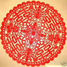 Chinese Paper Cuts 4 Double Happiness Red color Single Large Piece