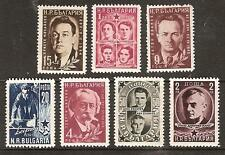 BULGARIA # 728-34 MLH MILITARY HERO'S