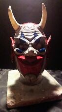 John Wayne Gacys Pogo the clown devils mask