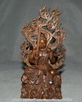 """6.8 """"Vieux Chine en buis sculpté à la main au Japon Fudo Myo-o, / Statue"""