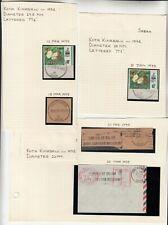 Malaysia: Study of Kota Kinabalu postmarks, 1975-91