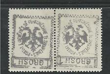 ALBANIA # 31-b Mint COAT OF ARMS. ( Inverted Value Pair )