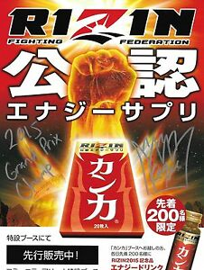 King Mo Lawal Signed Rizin FF 2015 GP MMA 8.5x11 Energy Drink Poster BAS COA UFC