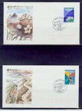 south korea/1989 music series 2fdc -5 /MNH.good condition