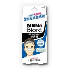 Japan Men's Biore Pore Nose Pack Cleansing Strips White 60pcs 6-15 Day to AU UK