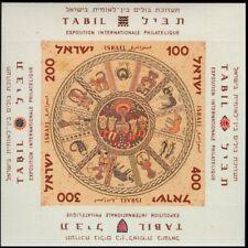 Israel stamps 1957 - mini sheet MNH