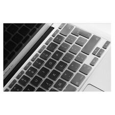 "Protection clavierTransparente Azerty pour Apple macbook 13"", 15"" 17"" unibody"