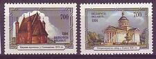 Weißrussland MiNr 74-75 **  Kirchen Architektur