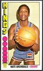 1976-77 Topps Basketball Nate Archibald #20 - Kansas City Kings - Mint