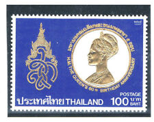THAILAND 1992 Queen Gold Stamp