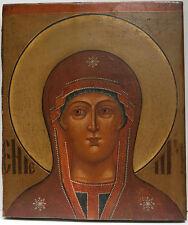 Alt- russische IkoneGottesmutter des Zeichens(Fragment)