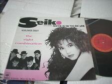 a941981 松田聖子 Seiko Matsuda New Kids on the Block LP Single The Right Combination