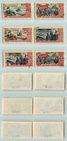 Russia USSR 1947 SC 1183-1188 Z 1089-1094 used imperf . rt6066
