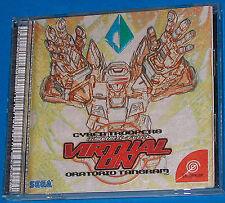 Cyber troopers Virtual On - Sega Dreamcast DC JAP
