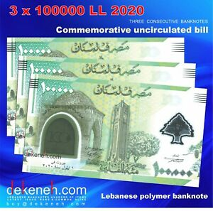 3 bills x 100000 Lebanese pound 2020 polymer 100th anniversary Greater Lebanon C