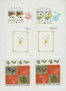 """PHILIPPINES, KOREA,THAI, """"YEAR OF COCK"""" 3 SET X 2 = 6 S/S,.2 IMPERFORATE MINT NH"""