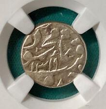 AH1319 Uzbekistan / Bukhara Tenga NGC XF 40 Emir Abdul-Ahad bin Muzaffar al-Din