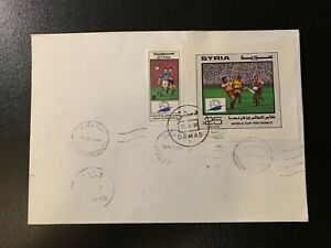 Syria - Cover / FDC World Football Cup France 1998 Stamp & MS VF