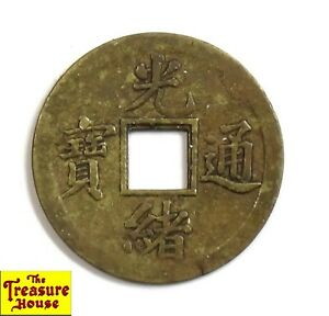 1890's China Empire Qing Dynasty 1 Cash Guangxu Boo Guwang Brass Coin Large 2.8g