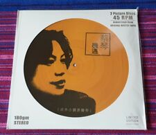Tsai Chin ( 蔡琴 )~ 機遇( 2LP 45 RPM Picture Disc ) ( Made in Germany )  Lp