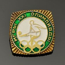 Soviet Russia USSR 1980 Moscow Olympic Games Football Soccer Pin Badge