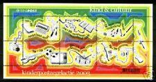 Nederland NVPH 2211 Vel Kinderzegels 2003 Postfris