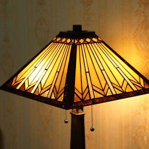 2-Light Tiffany Style Lamp Art Glass Geometry Shape Table Lamp UL Listed