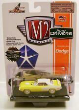 1971 '71 PLYMOUTH HEMI CUDA CHASE CAR M2 MACHINES AUTO DRIVERS DIECAST VERY RARE