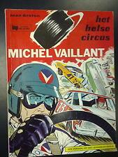 Michel Vaillant, het Helse Circus, door Jean Graton Album #15 (2e hands)