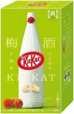 NEW NESTLE KITKAT JAPAN  RARE   NIHONSHU UME SAKE 1BOX (9P)  F/S GIFT