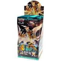 Pokemon Sonne Mond Grauen der Lichtfinsternis Booster 1 Display Box Koreanisch
