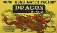 Dragon Brand Old China Hong Kong Match box Label Poster Stamp Cinderella